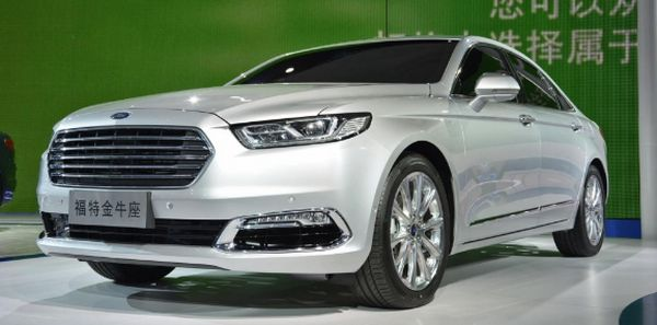 2017 ford taurus price release date redesign specs. Black Bedroom Furniture Sets. Home Design Ideas