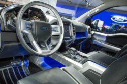 Interior 1 250x166